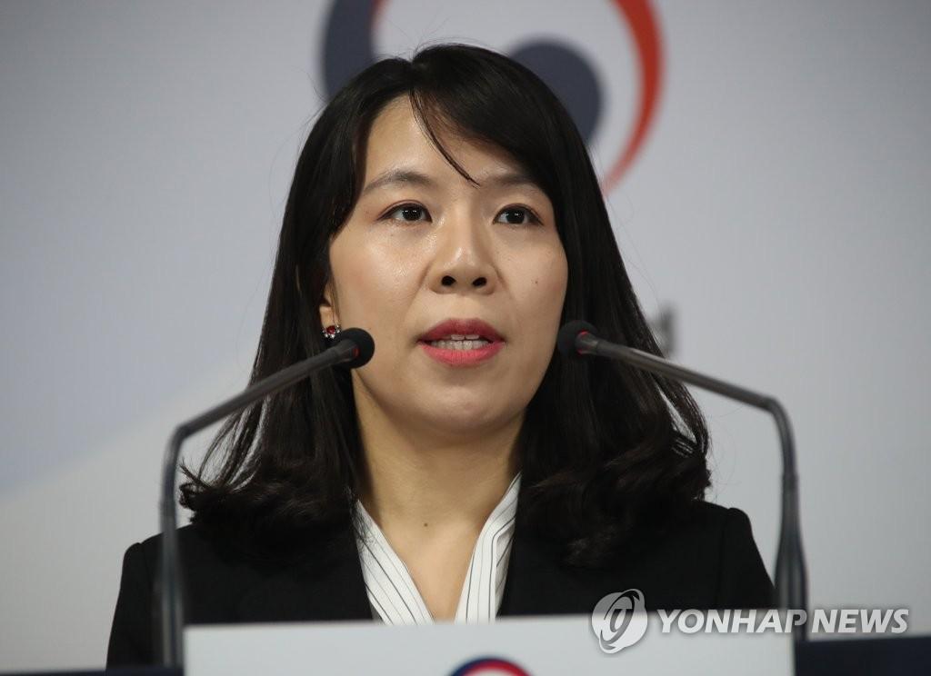 韓政府積極評價朝美領導人互致親筆信