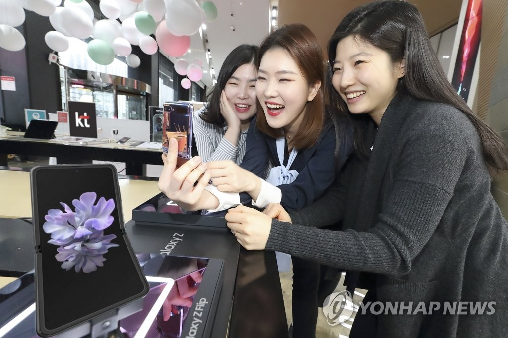 三星Galaxy Z Flip在韓發售
