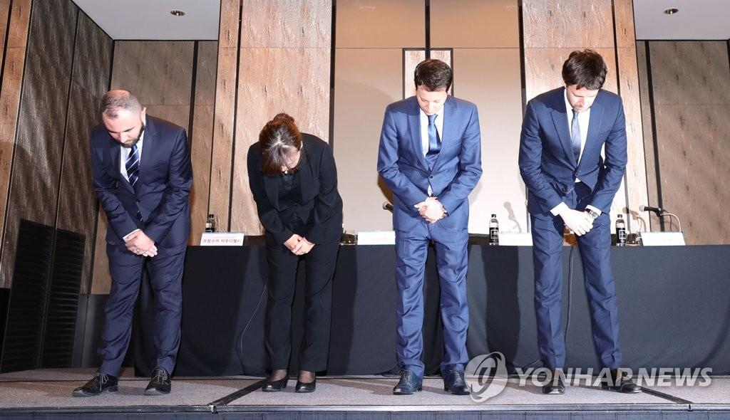 2月14日,在首爾四季酒店,荷蘭航空有關負責人在記者會上90度鞠躬道歉。 韓聯社