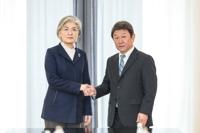 韓日外長通話就慰安婦受害者索賠勝訴交換意見