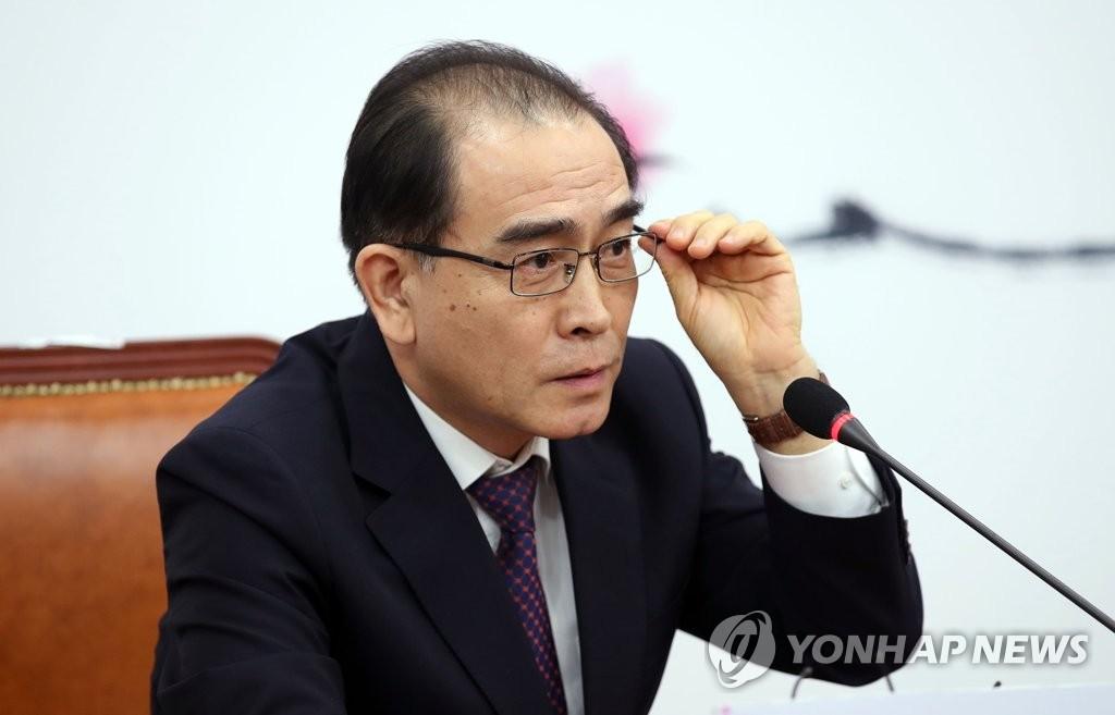 消息:投韓朝鮮前公使太永浩手機遭朝鮮駭客入侵