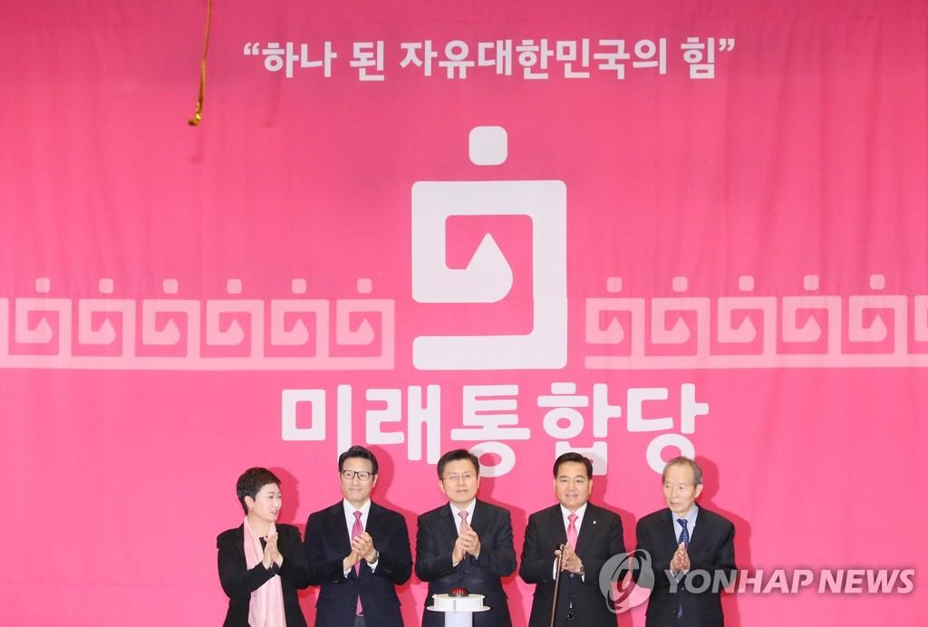 南韓未來統合黨正式成立 保守陣營集結備戰選舉