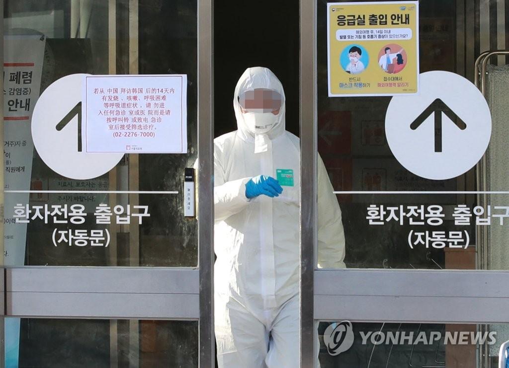 簡訊:南韓新增52例感染新冠病毒確診病例 累計156例