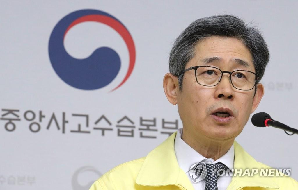 韓政府:在就疫情或出現社區傳播採取應對措施