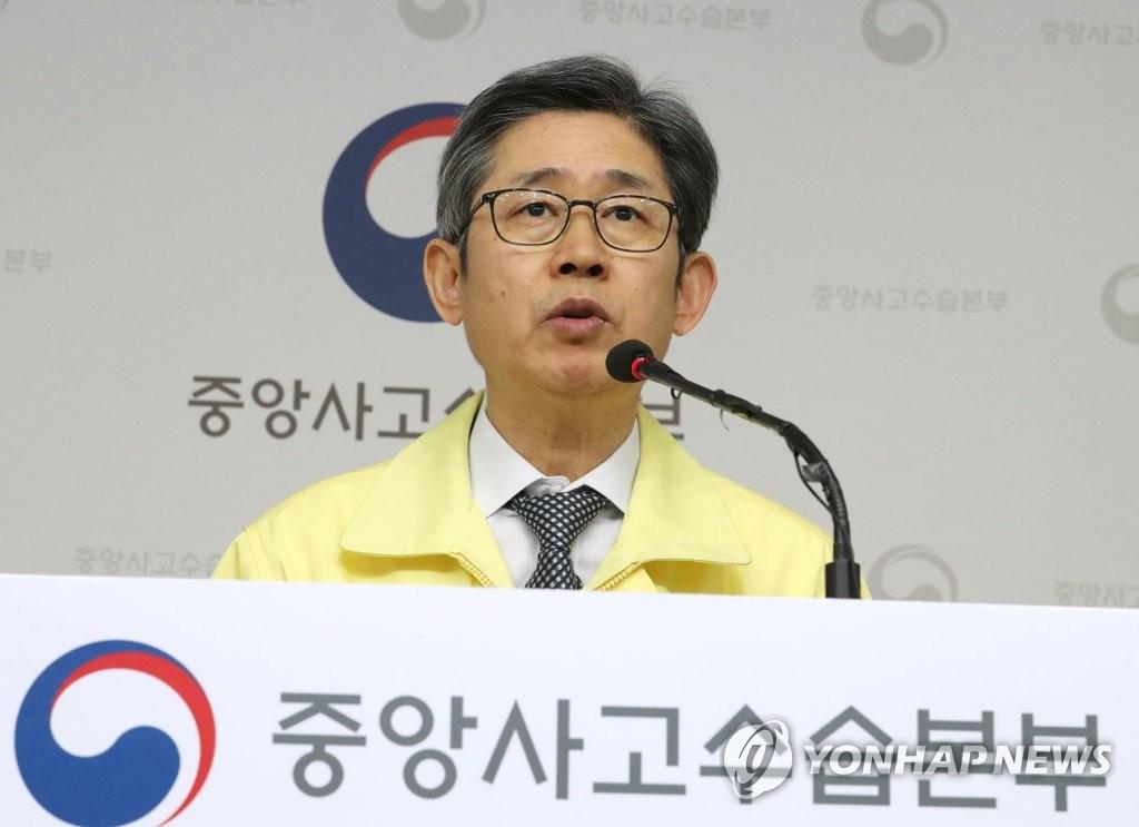 2月19日上午,中央應急處置本部總負責官盧洪仁在例行記者會上講話。 韓聯社