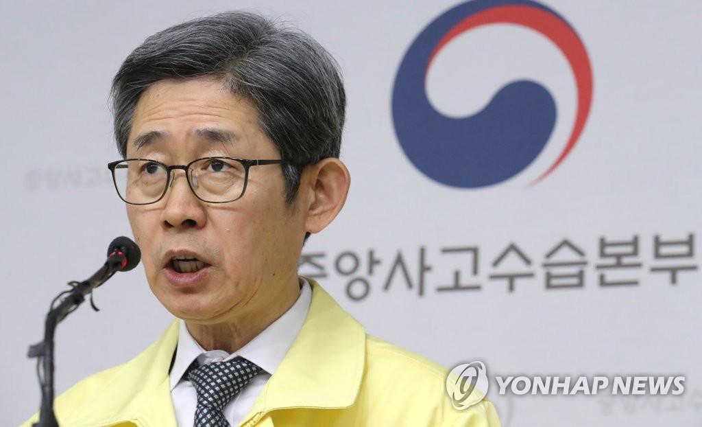 2月19日,在中央政府世宗辦公樓,中央應急處置本部總負責人盧洪仁在記者會上發言。 韓聯社