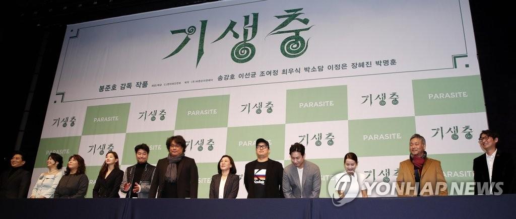 2月19日,在首爾威斯汀朝鮮酒店,《寄生蟲》主創人員出席奧斯卡獲獎紀念記者會。 韓聯社