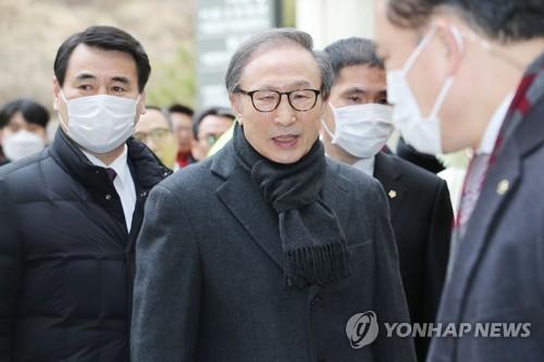 詳訊:南韓前總統李明博貪污受賄二審獲刑17年