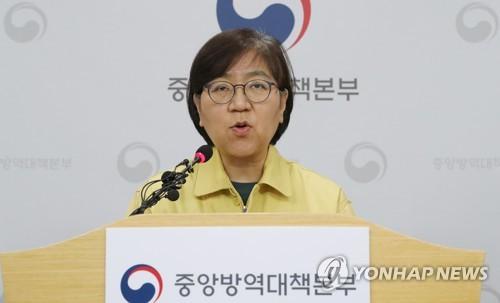 南韓大邱一教堂發生新冠病毒超級傳播事件
