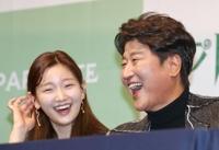演員宋康昊和樸素談