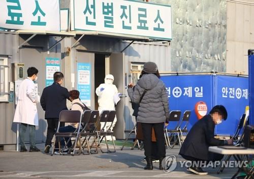 簡訊:南韓新增31例感染新冠病毒確診病例 累計82例