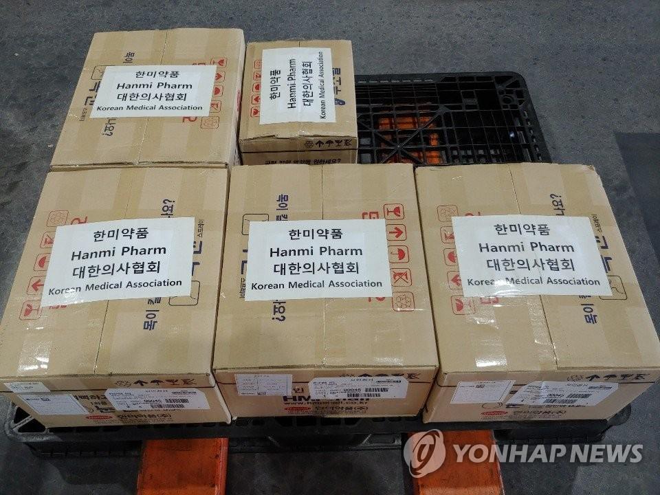 南韓醫協為武漢僑民捐贈藥品