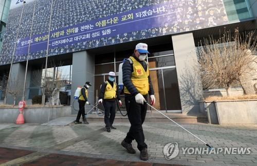 韓防疫部門對發生超級傳播教會千余教徒實施居家隔離
