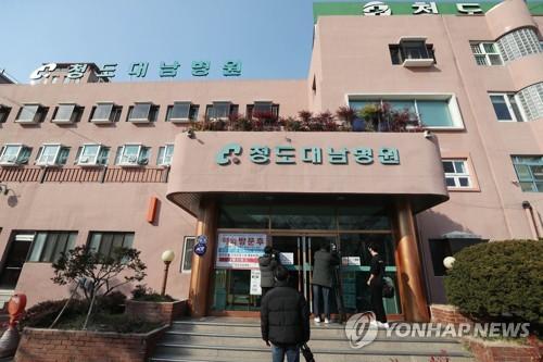 詳訊:南韓出現首例新冠病毒感染死亡病例