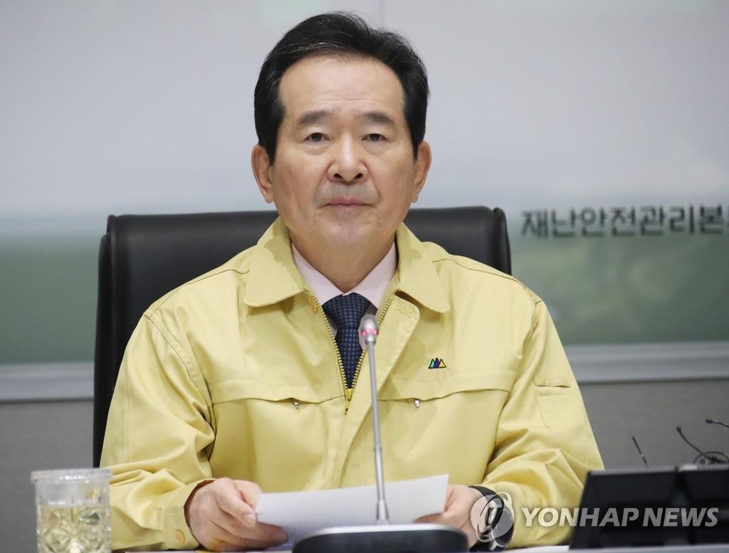 南韓擬將大邱市和慶北清道郡指定為疫情重點管理區