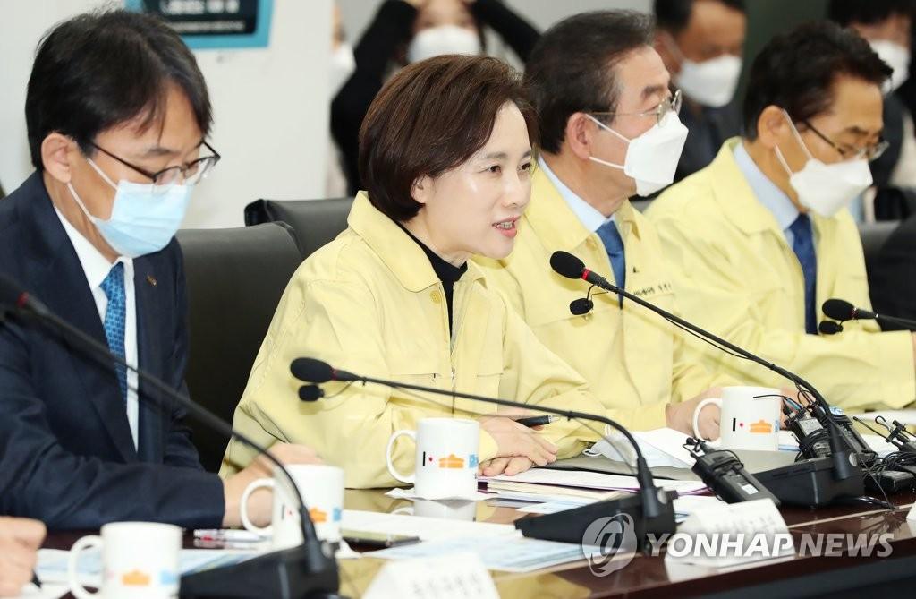 韓教育部與首爾市齊抓共管中國留學生防疫工作