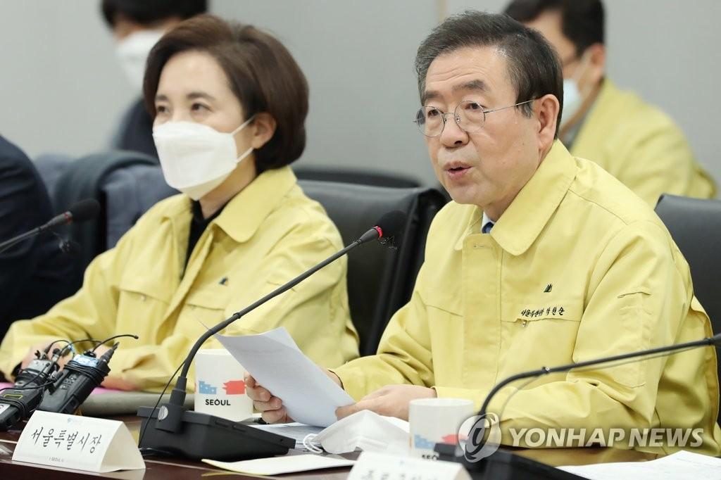 2月21日,在首爾市政府,首爾市長樸元淳(右)在教育部首爾市保護管理中國留學生會議上發言。 韓聯社