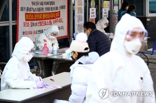 簡訊:南韓新增48例感染新冠病毒確診病例 累計204例