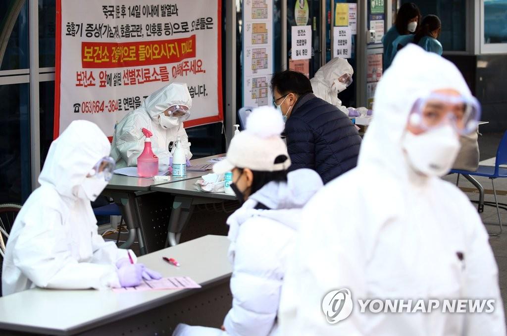 詳訊:南韓日增100例新冠確診病例 累計204例