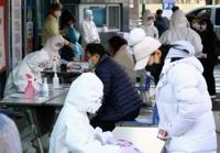 詳訊:南韓日增229例新冠確診病例 累計433例