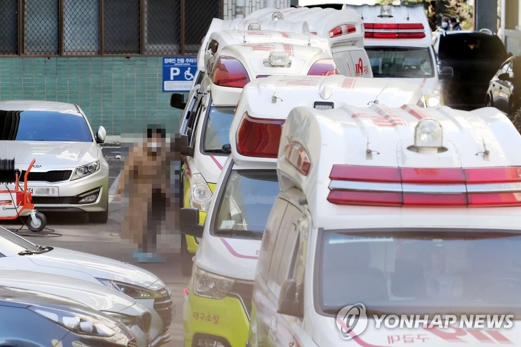簡訊:南韓新增46例新冠確診病例累計602例 死亡增至5例