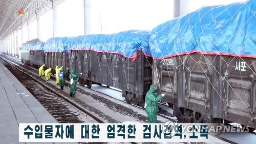 朝鮮加強檢疫嚴防新冠疫情 境內外國人被隔離