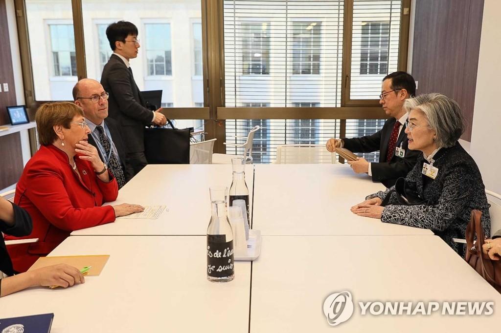 人權高專辦:應將朝鮮人權問題訴諸國際刑庭