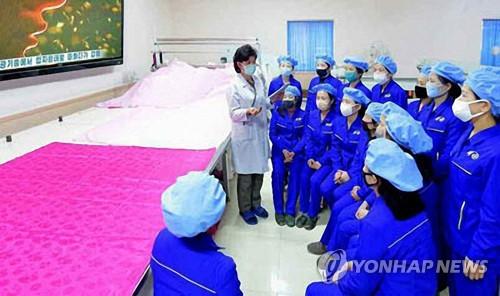 朝鮮禁止聚會聚餐嚴防新冠疫情