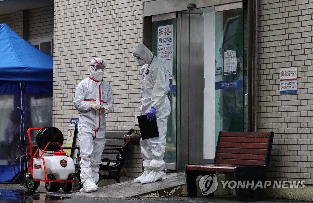 南韓新增1例新冠病毒死亡病例 累計12例