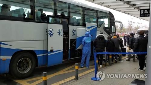 中國多地對來自南韓的旅客實施隔離