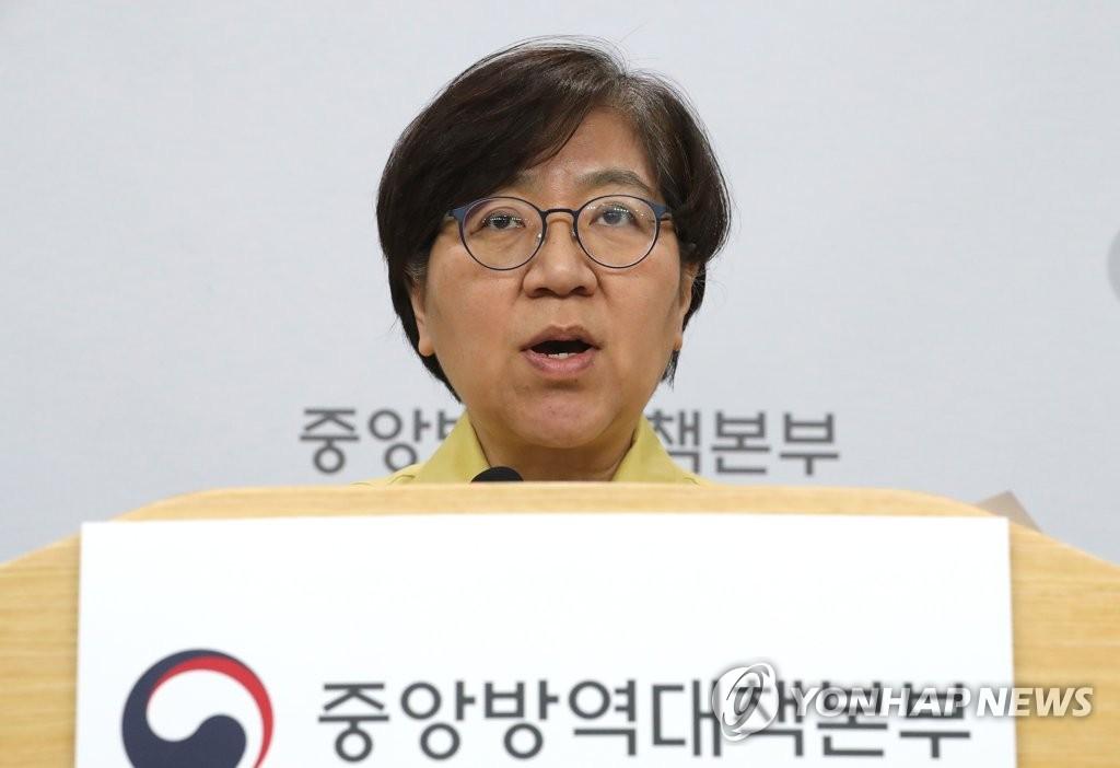 韓防疫部門:境內新冠病毒致死率約為1%