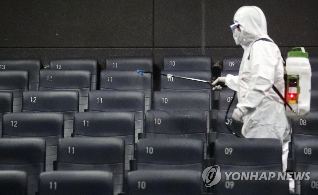 南韓2月觀影人數創2004年以來同月新低