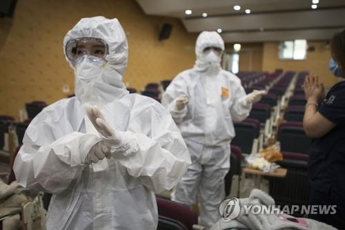 詳訊:南韓新增256例新冠確診病例 累計2022例