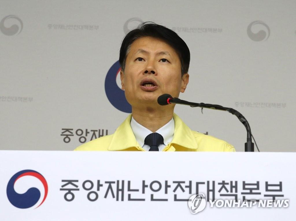 韓政府:近幾日內大邱市新冠確診病例將持續增加