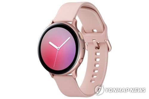 三星電子推新款智慧手錶