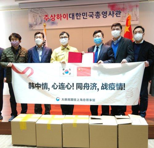 上海市向大邱慶北捐贈50萬隻口罩