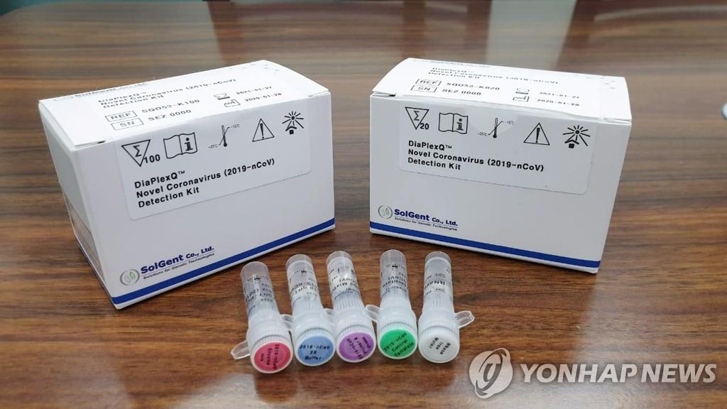 韓企Solgent對烏克蘭出口10萬人份新冠試劑盒