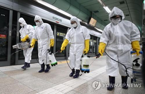 地鐵站消毒