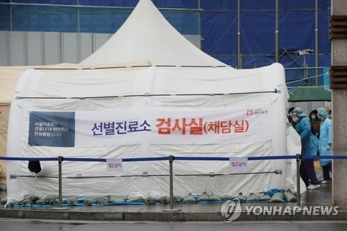 詳訊:南韓日增571例新冠確診病例 累計2337例