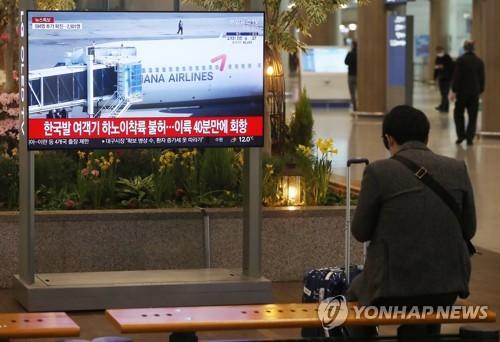韓亞航空暫時恢復仁川至胡志明台北航線