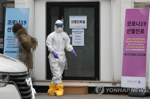世衛專家出席南韓新冠病例隊列研究工作會議
