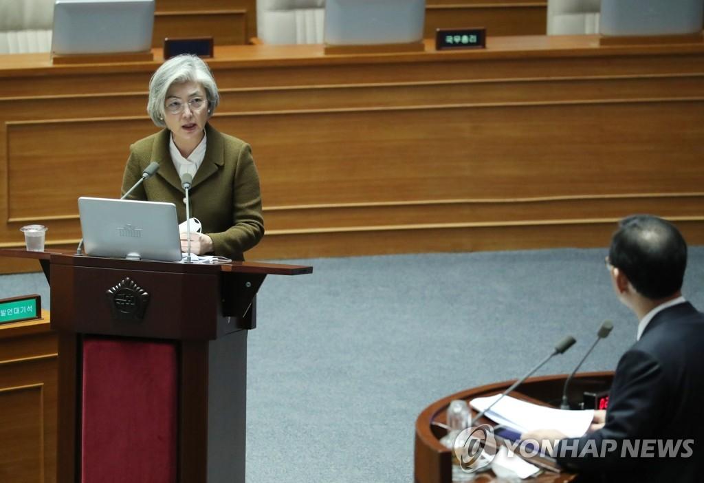 韓外長:韓中仍在協商習近平上半年訪韓事宜