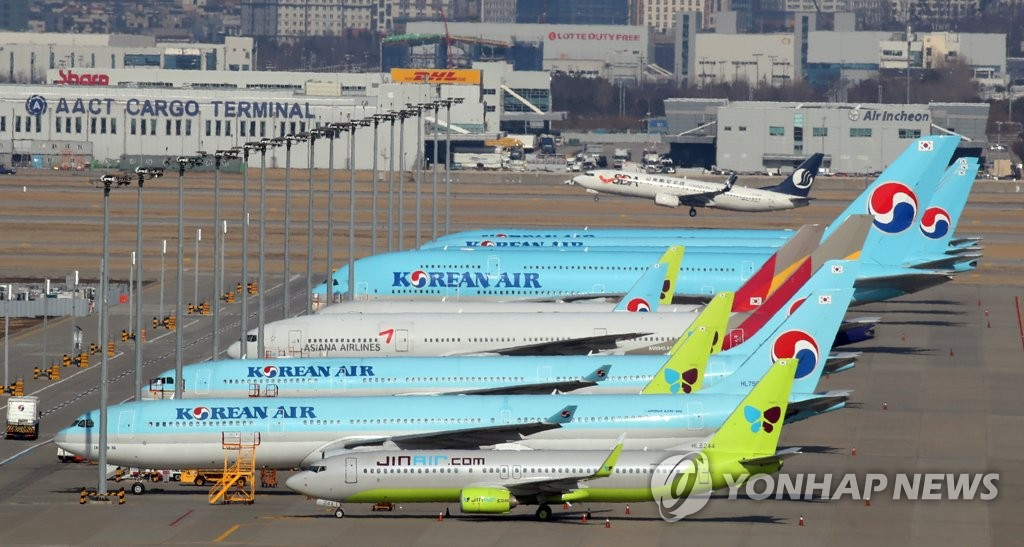 大韓航空宣佈28日起赴北京航線停飛4周