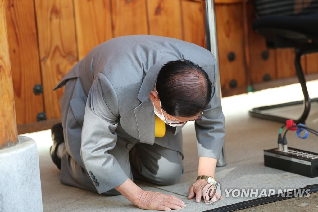 韓宗教團體新天地領袖就集體感染謝罪