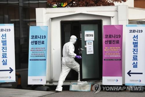 詳訊:南韓新增76例新冠確診病例 累計8162例