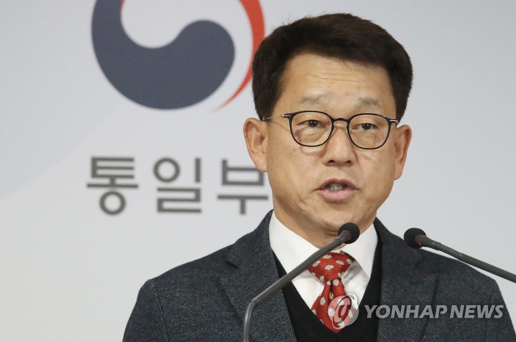 韓政府:韓朝恐難合辦六一五宣言20週年活動