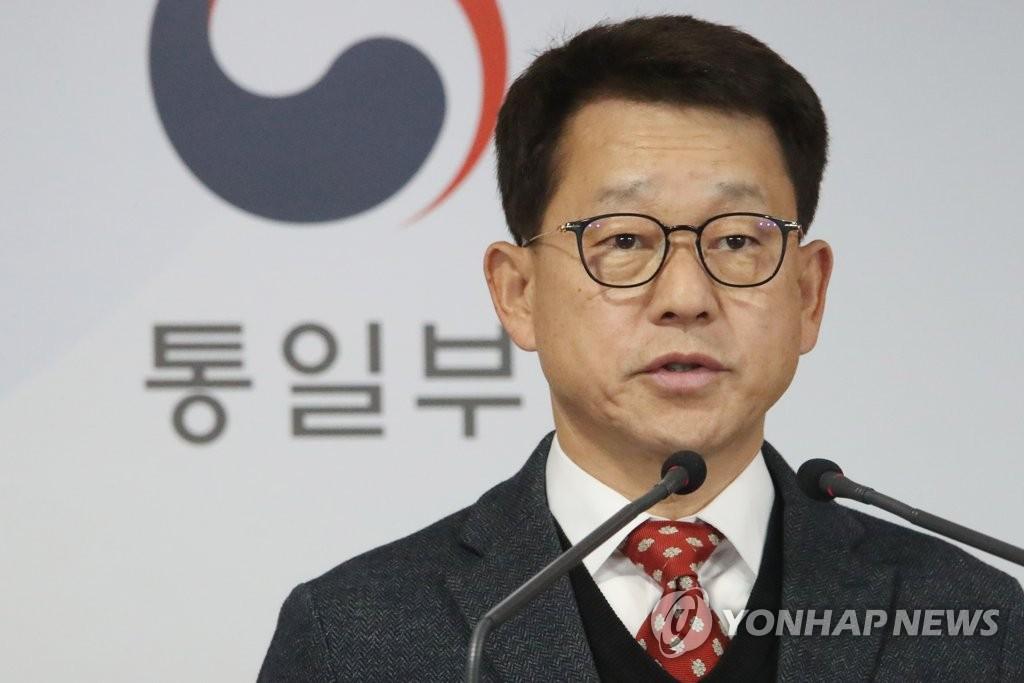 資料圖片:南韓統一部發言人呂尚基 韓聯社