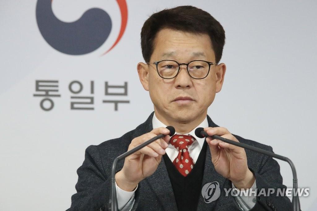 韓統一部:暫不考慮廢除五二四對朝制裁措施