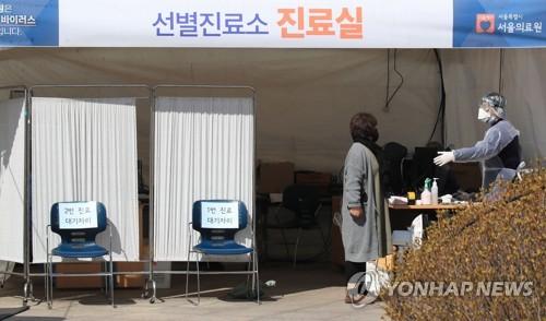 詳訊:南韓新增367例新冠確診病例 累計7134例