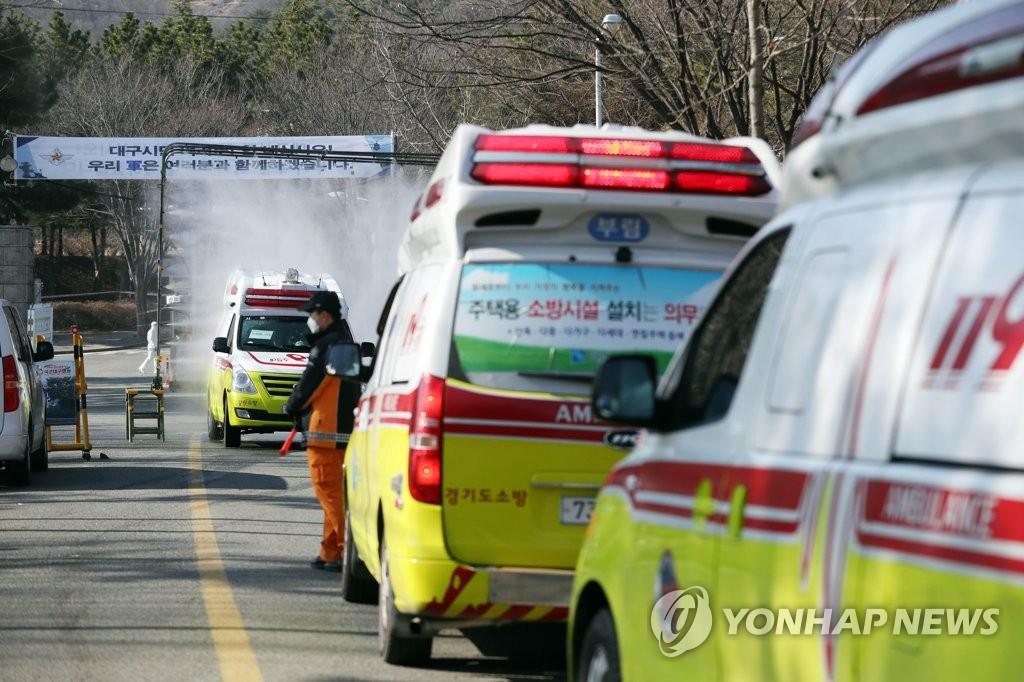 南韓累計新冠確診病例6088例 死亡病例41例